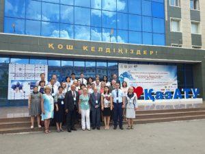 Photo (conference Astana-2017)